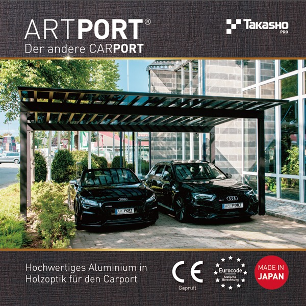 artport-cataloge