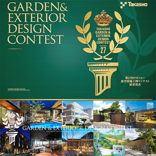 27th Takasho garden contest