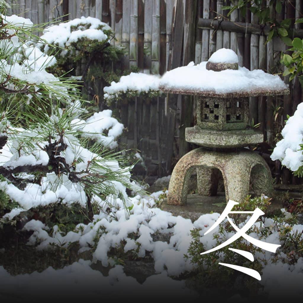 Winter japanischer Garten