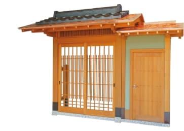 japan-garten-sukiyamon-fertig-wunsch-02